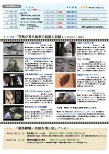 thumbnail of ちらし写真展_裏